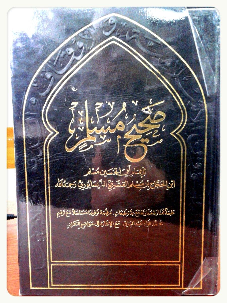Biografi Ringkas Imam Muslim